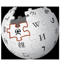 WikiProyecto AlmerĂa